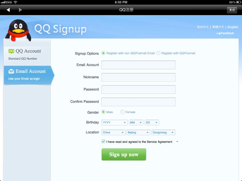 I NEED QQ ENGLISH VERSION FOR MY IPAD(Ipad 1)  | Apple iPad Forum