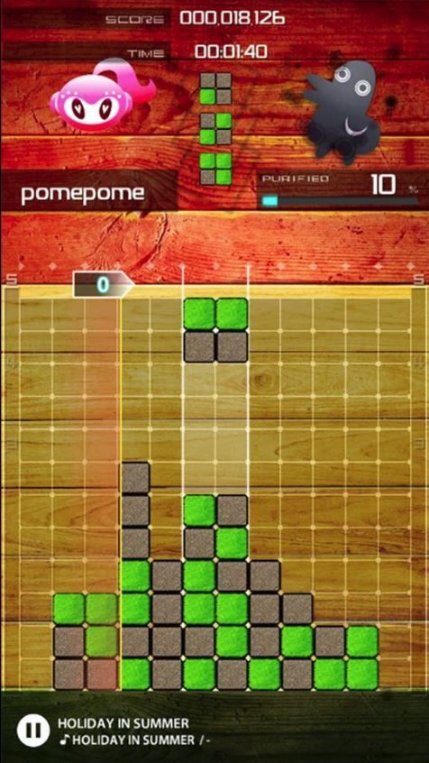 Lumines out now.JPG