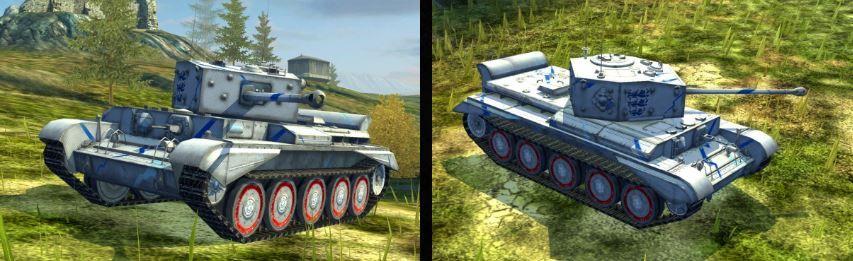 World of Tanks Blitz special football camouflage.JPG